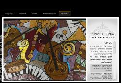 אומנות הפסיפס, הסטודיו של דניז