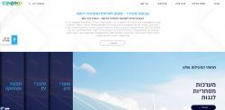 ביקורת מבנה: חברת S'ENERGY
