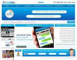 ביקורת מבנה: CallBiz