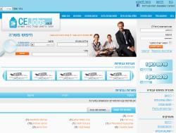 ביקורת מבנה: CE Jobs