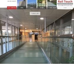ביקורת מבנה: Rail Touch