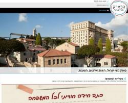 ביקורת מבנה: מיני ישראל