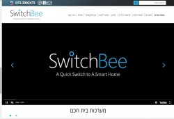 ביקורת מבנה : switchbee
