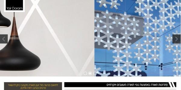 ביקורת אתר: יאיר דורם