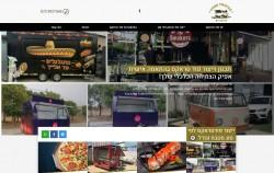 ביקורת מבנה: פז Food Trucks